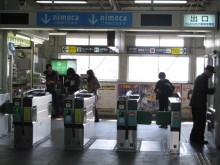 西鉄大牟田線春日原駅 改札