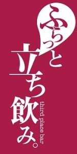 日よけ幕 決定版  350サイズ